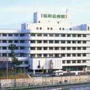 医療法人協和会協和会病院(病院)まで807m※医療法人協和会協和会病院