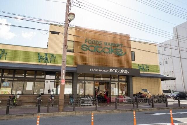 Foods Market SATAKE千里丘店(スーパー)まで369m※Foods Market SATAKE千里丘店
