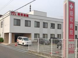 摂津香露園郵便局