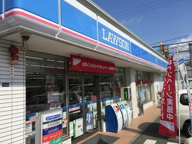 ローソン茨木沢良宜浜店(コンビニ)まで290m※ローソン茨木沢良宜浜店