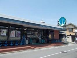 いかりスーパーマーケット王子店