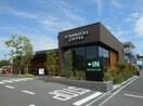 スターバックスコーヒー吹田山田店(その他飲食(ファミレスなど))まで858m※スターバックスコーヒー吹田山田店