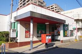 吹田山田駅前郵便局