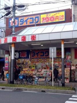 ダイコクドラッグJR吹田駅前店