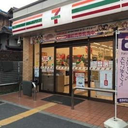 セブンイレブン摂津千里丘西店
