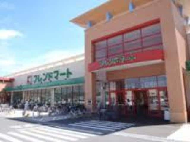 フレンドマート岸辺店(スーパー)まで488m※フレンドマート岸辺店