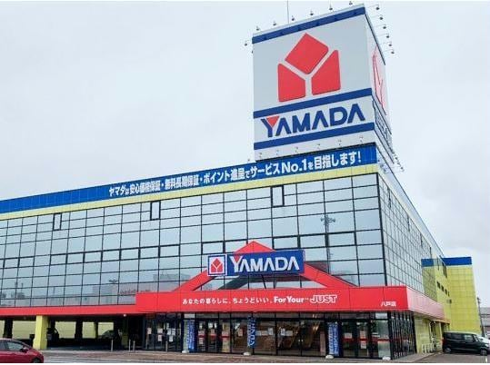 ヤマダ電機テックランド札幌琴似店(電気量販店/ホームセンター)まで683m