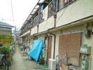大阪メトロ谷町線/長原駅 徒歩13分 1-2階 築45年の外観