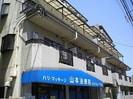 大阪メトロ谷町線/出戸駅 徒歩4分 2階 築34年の外観