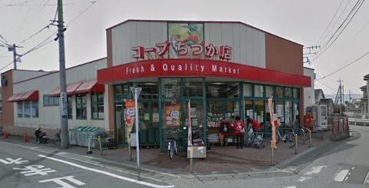 ユーコープ ちづか店(スーパー)まで3766m