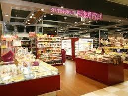 成城石井 セレオ甲府店(スーパー)まで603m