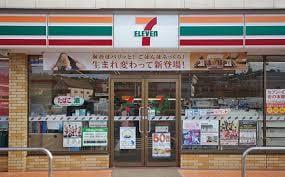 セブンイレブン 甲府中央店(コンビニ)まで462m