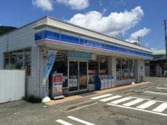 ローソン 甲府里吉三丁目店(コンビニ)まで621m