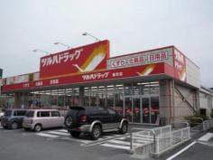 ツルハドラッグ 甲府朝気店(ドラッグストア)まで481m