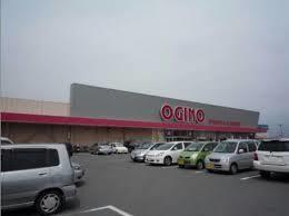 オギノ 朝日店(スーパー)まで888m