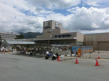 ケーヨーデイツー 甲府北口店(電気量販店/ホームセンター)まで1177m