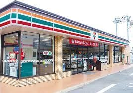 セブンイレブン 昭和町河西店(コンビニ)まで656m