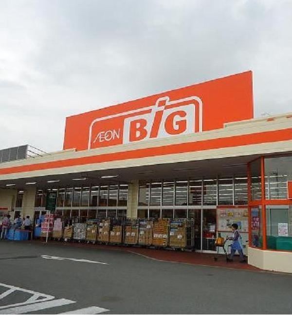 ザ・ビッグ 石和店(スーパー)まで1678m