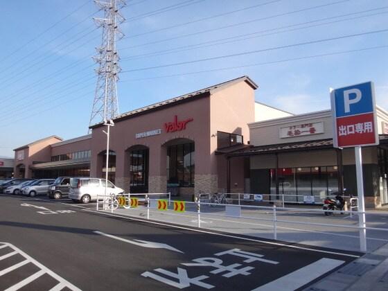 バロー国玉店(スーパー)まで314m