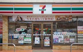 セブンイレブン 甲府国玉店(コンビニ)まで395m
