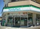 ファミリーマート 石和町松本店(コンビニ)まで653m