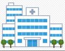 笛吹中央病院 518m