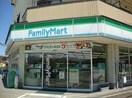 ファミリーマート 石和町市部店(コンビニ)まで142m