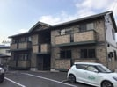 名鉄三河線/新川町駅 徒歩15分 2階 築17年の外観