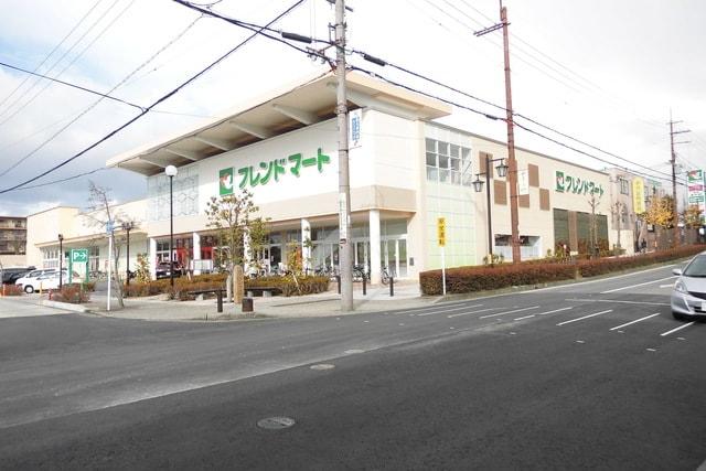 フレンドマート栗東店(スーパー)まで1101m※フレンドマート栗東店