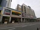 ベルヒル北野田(ショッピングセンター/アウトレットモール)まで1m