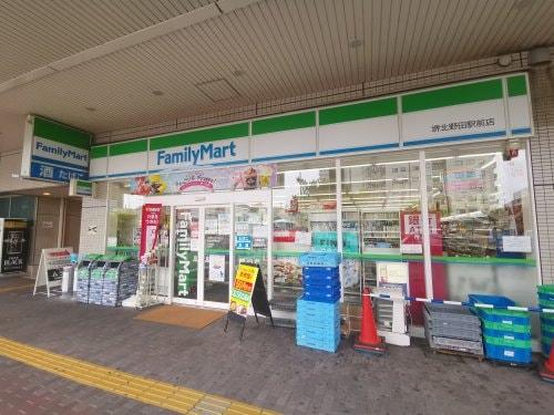ファミリーマート 堺北野田駅前店(コンビニ)まで51m