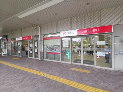 三菱UFJ銀行大美野支店(銀行)まで51m