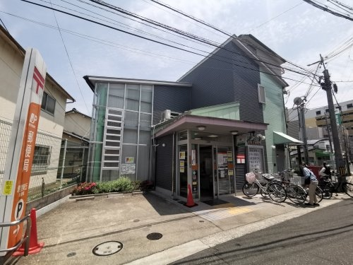 堺登美丘郵便局(郵便局)まで304m