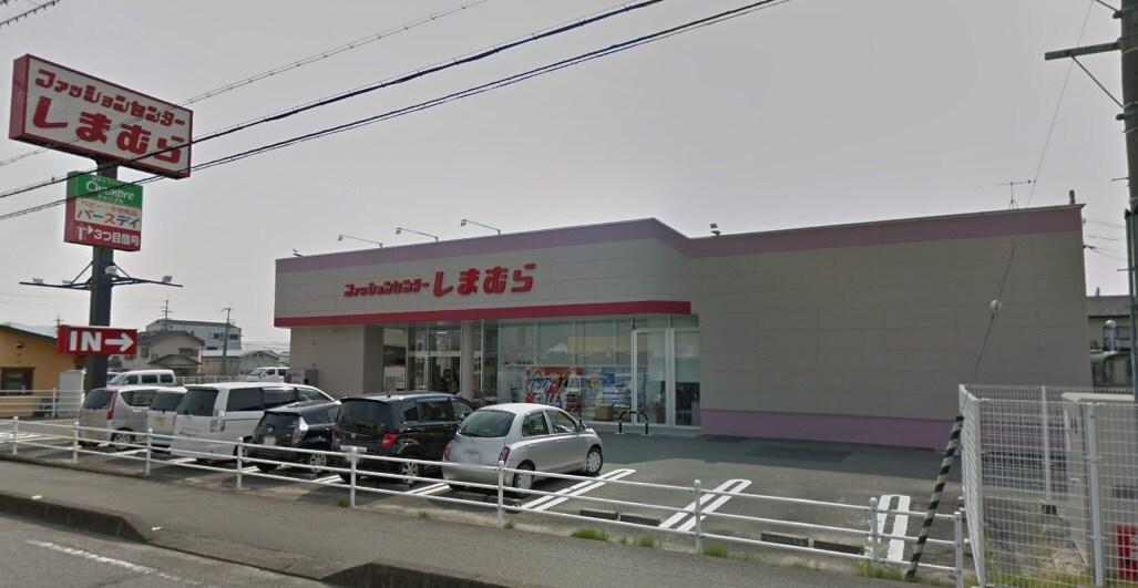 しまむら岩出店様(ショッピングセンター/アウトレットモール)まで778m