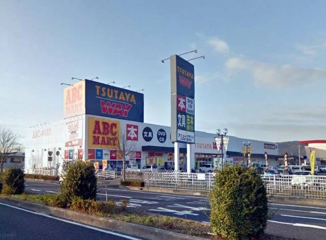 TSUTAYA WAY 岩出店様(本屋)まで1110m