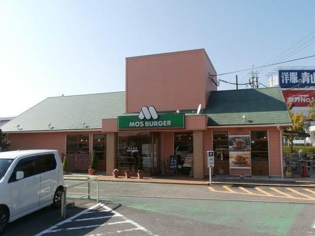 モスバーガー紀ノ川店様 1205m
