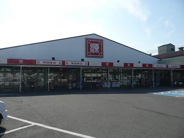 松源木ノ本店様(スーパー)まで1335m