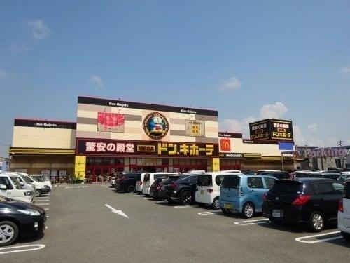 MEGAドン・キホーテ和歌山次郎丸店様(ディスカウントショップ)まで1333m