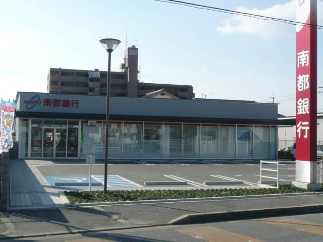 南都銀行和歌山支店和歌山北出張所様(銀行)まで1701m