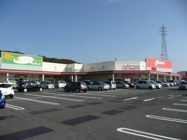 オーストリート和歌山北バイパス店様(ショッピングセンター/アウトレットモール)まで336m