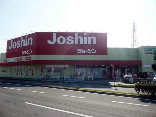 ジョーシン和歌山北店様(電気量販店/ホームセンター)まで371m