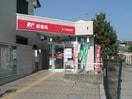紀ノ川駅前郵便局様(郵便局)まで781m
