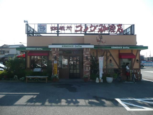コメダ珈琲店和歌山大谷店様(カフェ)まで1475m