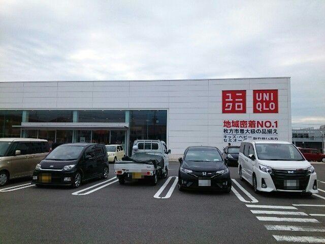 ユニクロ枚方大峰南店(ショッピングセンター/アウトレットモール)まで2443m