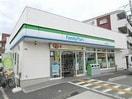 ファミリーマート枚方西禁野店(コンビニ)まで405m