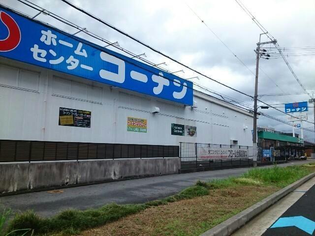 ホームセンターコーナン御殿山店(電気量販店/ホームセンター)まで1879m