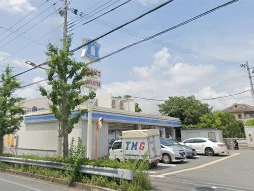 ローソン 豊中熊野町四丁目店(コンビニ)まで564m
