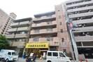 新大阪ハイムの外観