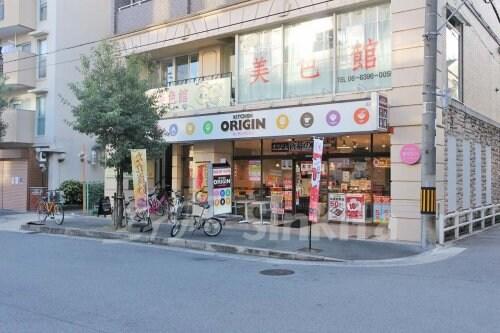 オリジン東三国店(その他飲食(ファミレスなど))まで646m