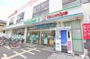 ファミリーマート東三国4丁目店(コンビニ)まで164m